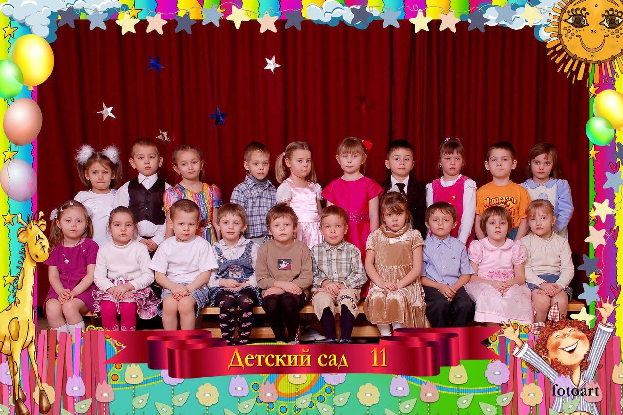 Общая фото детей в детском саду