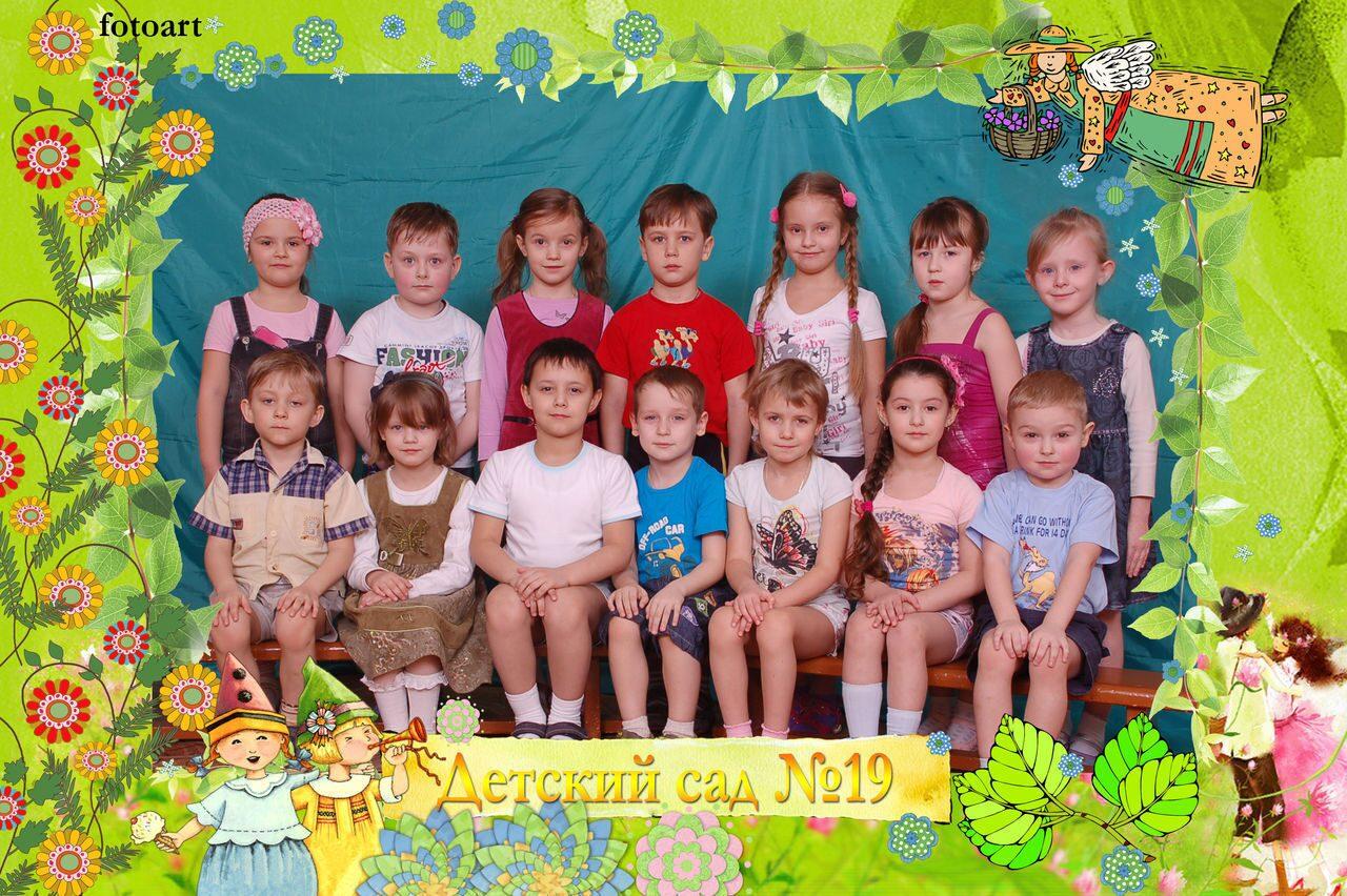 Как сделать фото детей в детском саду 992